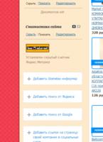 Нажмите на изображение для увеличения Название: Screenshot_63.png Просмотров: 0 Размер:81.2 Кб ID:12877