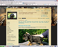 Нажмите на изображение для увеличения Название: pic.jpg Просмотров: 0 Размер:115.1 Кб ID:3225