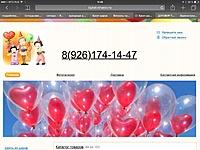 Нажмите на изображение для увеличения Название: image.jpg Просмотров: 0 Размер:112.6 Кб ID:8412