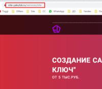 Нажмите на изображение для увеличения Название: Screenshot_4.png Просмотров: 0 Размер:68.3 Кб ID:21940