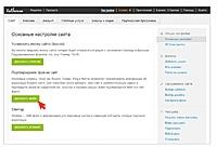 Нажмите на изображение для увеличения Название: Как добавить сайт в Яндекс.Вебмастер.jpg Просмотров: 0 Размер:81.4 Кб ID:9380