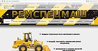 Нажмите на изображение для увеличения Название: сайт работает по основному домену.jpg Просмотров: 0 Размер:109.2 Кб ID:13254