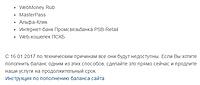 Нажмите на изображение для увеличения Название: Screenshot_3.jpg Просмотров: 0 Размер:63.2 Кб ID:13648
