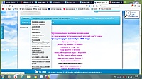 Нажмите на изображение для увеличения Название: Screenshot_1.jpg Просмотров: 0 Размер:110.8 Кб ID:19501