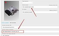 Нажмите на изображение для увеличения Название: блоки управления двигателем. - Mozilla Firefox.jpg Просмотров: 0 Размер:81.6 Кб ID:14326