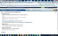 Нажмите на изображение для увеличения Название: pic.jpg Просмотров: 0 Размер:109.5 Кб ID:2992