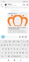Нажмите на изображение для увеличения Название: Screenshot_2020-04-21-07-14-36-836_com.instagram.android.jpg Просмотров: 0 Размер:90.5 Кб ID:23312