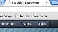 Нажмите на изображение для увеличения Название: ошибка.JPG Просмотров: 0 Размер:7.5 Кб ID:2485