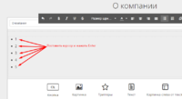 Нажмите на изображение для увеличения Название: Screenshot_27.png Просмотров: 0 Размер:20.0 Кб ID:11547