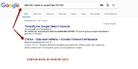 Нажмите на изображение для увеличения Название: статья есть в поиске гугл 18 июня.jpg Просмотров: 0 Размер:69.3 Кб ID:15276