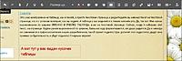 Нажмите на изображение для увеличения Название: tab.jpg Просмотров: 0 Размер:100.3 Кб ID:11542