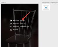 Нажмите на изображение для увеличения Название: 2014-10-01 16-13-27 Скриншот экрана.png Просмотров: 0 Размер:103.6 Кб ID:6958