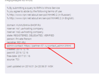 Нажмите на изображение для увеличения Название: Screenshot_58.png Просмотров: 0 Размер:29.0 Кб ID:10856