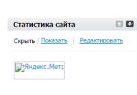 Нажмите на изображение для увеличения Название: Screenshot_174.png Просмотров: 0 Размер:6.1 Кб ID:9205