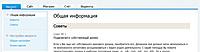 Нажмите на изображение для увеличения Название: 2013-07-07_152833.jpg Просмотров: 0 Размер:99.0 Кб ID:1608