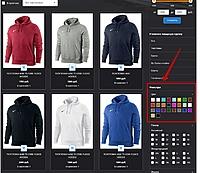 Нажмите на изображение для увеличения Название: характеристики цвет.jpg Просмотров: 0 Размер:92.0 Кб ID:9938