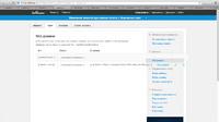 Нажмите на изображение для увеличения Название: Снимок экрана 2013-11-24 в 12.16.17.jpg Просмотров: 0 Размер:140.1 Кб ID:3078