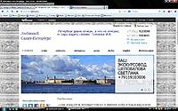 Нажмите на изображение для увеличения Название: 2013_11_12_13_55_9.jpg Просмотров: 0 Размер:109.6 Кб ID:2867