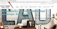 Нажмите на изображение для увеличения Название: сайт открывается с сертификатом.jpg Просмотров: 0 Размер:111.7 Кб ID:14870