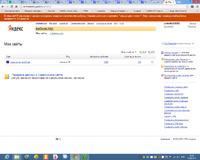 Нажмите на изображение для увеличения Название: скрин.jpg Просмотров: 0 Размер:201.9 Кб ID:1876