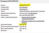 Нажмите на изображение для увеличения Название: 123.JPG Просмотров: 0 Размер:36.2 Кб ID:5154