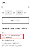 Нажмите на изображение для увеличения Название: add2.png Просмотров: 0 Размер:16.9 Кб ID:17404