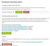 Нажмите на изображение для увеличения Название: сайт.JPG Просмотров: 0 Размер:62.3 Кб ID:9251