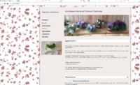 Нажмите на изображение для увеличения Название: Screenshot_70.jpg Просмотров: 0 Размер:200.7 Кб ID:11964