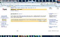 Нажмите на изображение для увеличения Название: pic_2.jpg Просмотров: 0 Размер:105.6 Кб ID:2993