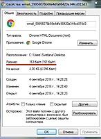 Нажмите на изображение для увеличения Название: размер файла.jpg Просмотров: 0 Размер:64.3 Кб ID:12727