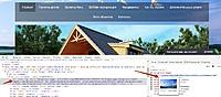 Нажмите на изображение для увеличения Название: фоновое изображение сайта.jpg Просмотров: 0 Размер:105.3 Кб ID:12932