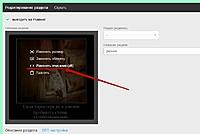 Нажмите на изображение для увеличения Название: раздел альт.jpg Просмотров: 0 Размер:58.4 Кб ID:9932
