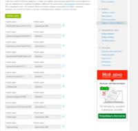 Нажмите на изображение для увеличения Название: Screenshot_47.jpg Просмотров: 0 Размер:197.8 Кб ID:9538