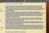 Нажмите на изображение для увеличения Название: Screenshot_20.jpg Просмотров: 0 Размер:201.6 Кб ID:11540