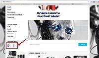 Нажмите на изображение для увеличения Название: Andronexus - Лучшие товары и услуги в Интернете - Google Chrome.jpg Просмотров: 0 Размер:102.7 Кб ID:9210