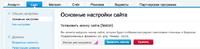 Нажмите на изображение для увеличения Название: Снимок экрана 2013-07-09 в 9.10.34.png Просмотров: 0 Размер:72.6 Кб ID:1622