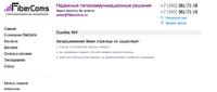 Нажмите на изображение для увеличения Название: Снимок экрана 2013-07-09 в 9.38.12.jpg Просмотров: 0 Размер:121.0 Кб ID:1623