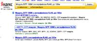 Нажмите на изображение для увеличения Название: Снимок экрана 2013-07-09 в 9.38.19.png Просмотров: 0 Размер:80.5 Кб ID:1624