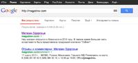 Нажмите на изображение для увеличения Название: Снимок экрана 2013-07-17 в 13.00.43.png Просмотров: 0 Размер:71.4 Кб ID:1666
