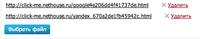 Нажмите на изображение для увеличения Название: Снимок экрана 2013-07-17 в 17.55.20.png Просмотров: 0 Размер:19.8 Кб ID:1670
