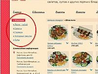 Нажмите на изображение для увеличения Название: Screenshot_1.jpg Просмотров: 0 Размер:72.5 Кб ID:635