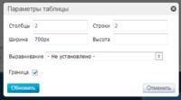 Нажмите на изображение для увеличения Название: 1.PNG Просмотров: 0 Размер:13.2 Кб ID:655