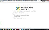Нажмите на изображение для увеличения Название: скрин в нетхаус1.jpg Просмотров: 0 Размер:118.7 Кб ID:12915