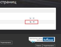 Нажмите на изображение для увеличения Название: Screenshot_16.png Просмотров: 0 Размер:44.0 Кб ID:9991