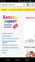 Нажмите на изображение для увеличения Название: Screenshot_2013-08-26-06-42-27.jpg Просмотров: 0 Размер:181.5 Кб ID:1964