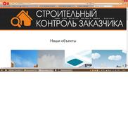 Нажмите на изображение для увеличения Название: скрин в ИЭ.jpg Просмотров: 0 Размер:157.6 Кб ID:19510