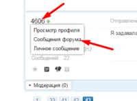 Нажмите на изображение для увеличения Название: Screenshot_18.png Просмотров: 0 Размер:12.6 Кб ID:11532