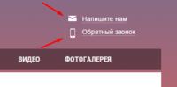 Нажмите на изображение для увеличения Название: Screenshot_14.png Просмотров: 0 Размер:38.3 Кб ID:9800