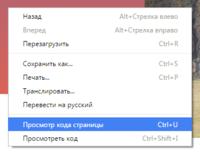 Нажмите на изображение для увеличения Название: Screenshot_91.png Просмотров: 0 Размер:29.5 Кб ID:12638