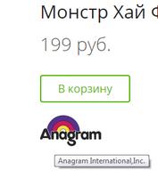 Нажмите на изображение для увеличения Название: Безымянный.png Просмотров: 0 Размер:10.0 Кб ID:13597